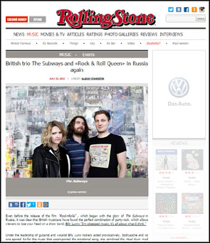 Portrait of The Subways accompanying a Rolling Stone article on their Russian gigs.